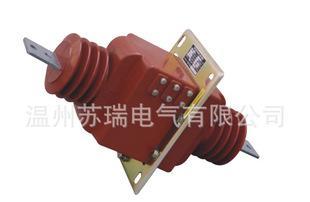 【企业采集】LAZBJ-10Q型电流互感器,量大从优;