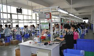 深圳电子加工厂提供 电子类加工 电子产品装配加工 电子组装;