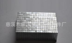 磁性材料厂家长期批发出售永磁铁氧体磁体 方形磁性材料;