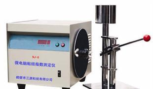 粘结指数测定仪,罗加指数,测硫仪,定硫仪图片,厂家;