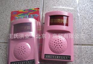 超低价助铃器 电话铃声助响器/电话助响铃 防雷振铃器/铃声扩大器;