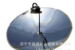 冲压折叠高效太阳灶;