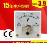 91L4交流电压表 指针式电流电压表91L4 指针式测量仪表单相电表;