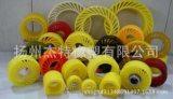 廠家加工定做聚氨酯太陽輪,壓紙輪,高耐磨送紙輪;