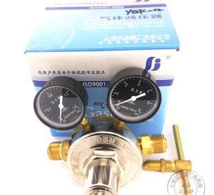 YQK-12空气减压器调压阀钢瓶气体减压器船用阀上海减压器厂正品;