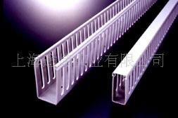 配线槽一体式,有产品UL认证认证号E97527,防火等级94V0.;