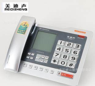 经销批发代理美迪声6882S办公录音电话机通话自动录音送4G内存卡;