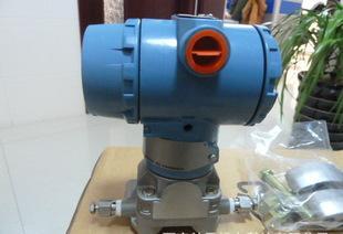 供应北京远东3051CD差压变送器灵敏精确 安全耐用 热卖;
