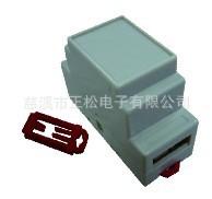 厂家供应仪表接线盒导轨壳体 ZS-0048 尺寸88*37*59mm ABS 电脑色;