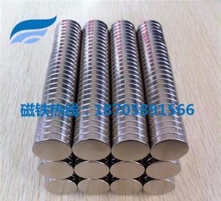 20*5钕铁硼磁铁,永磁材料,方形强磁,小圆片,圆柱强磁,镀镍磁铁.;