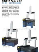 供应 三丰三坐标测量机 直销 三坐标;