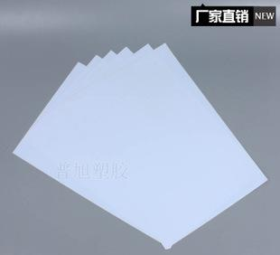 PVC white sheet processing customized PVC folding box tablet blister materials PVC materials can get free samples