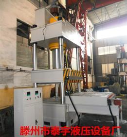 بيع: 500 طن ومصنعو أربعة أعمدة آلة الضغط، آلة ضغط الزيت تحت سقف، لوحة الفولاذ المقاوم للصدأ آلة النقش