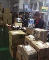 電話機B2C倉儲、分揀、包裹快遞、專業的電商服務商;