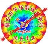深圳城丰全息防伪卷装盘带商标防伪包装;