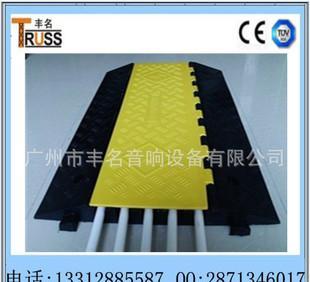 B型五路橡胶线槽 承重10吨的优质布线线槽 广州线槽厂家;