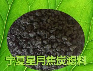 90%铜冶炼炉用优质焦炭 无烟煤生产厂家;