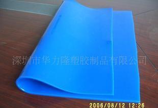 橡胶片 软胶片 PU 胶条 密封条 胶件 胶皮 耐磨 橡胶 聚氨酯;