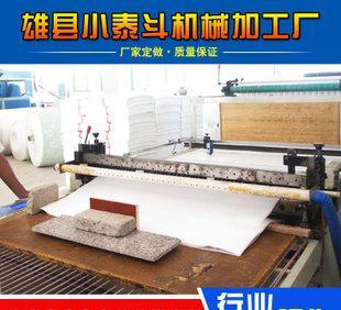 المصنع مباشرة توريد قطع أنبوب آلة دليل ورقة أنبوب آلة قطع ورقة أنبوب آلة الحز بسيطة المنزل