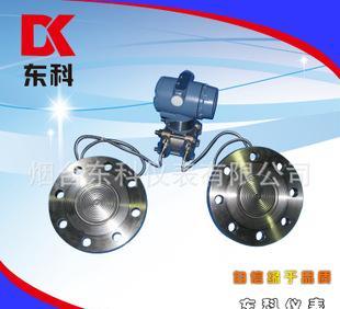 【厂家直销】智能差压变送器 远传压力变送器 双法兰液位变送器;