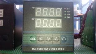 XMZ(T)J-5000S智能计数器 适用于对脉冲信号输出进行累计;