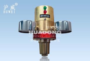 江苏华东空分 供应二氧化碳电加热管道减压器 沪威品牌 YQTG-343;