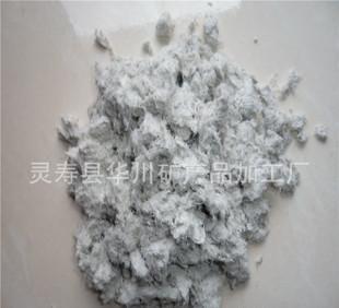 厂家供应优质石棉 纤维石棉 石棉绒 石棉粉 多种用途石棉绒;