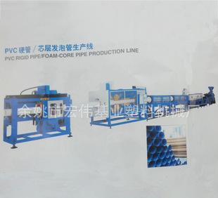 [PVC] hose factory direct production line core layer foaming pipe production line, plastic pipe production equipment