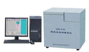 全国直销高精度(全自动量热仪)氧弹量热仪量热计充氧仪器;