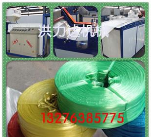 Big promotion!!! PP tear film machine, plastic tear film machine, wire drawing machine PP