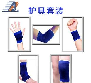 厂家直销 护具套装 护膝护肘护腕5件套 体育运动用品