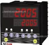特价供应CR7-P1S6-R0CR7-P2S6-R0计数器;