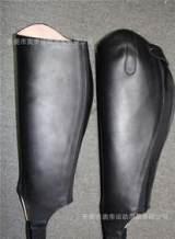 牛皮骑士马术护腿/真皮骑马腿包/马术腿包恰卜斯;