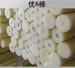 现货批发塑料棒 耐磨本色优A棒 各种规格米黄色韧性棒尼龙棒;