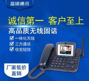 深圳厂家供应LS980 WCDMA 3G无线可视电话 联通无线固话;