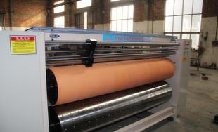 机械及行业设备,包装成型机械,纸包装机械;