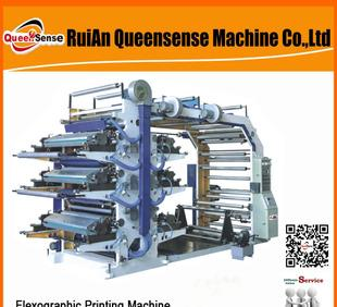 YT2600 اللونين 600 مرنة آلة الطباعة أحادية اللون الطباعة آلة التعبئة حقيبة آلة الطباعة فليكسو آلة