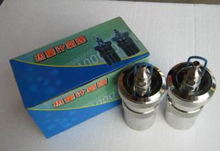 供应销售:氧弹(量热仪热量计)煤质分析仪器---鹤壁三和仪器;