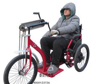 泰合TH105手摇电动三轮车 残疾人老年人电动车 代步车可折叠;