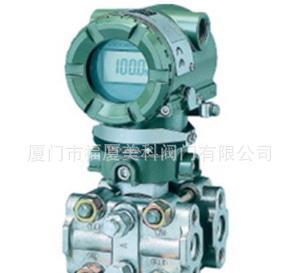 代理销售原装日本YOKOGAWA横河EJA110A差压变送器 压力变送器;