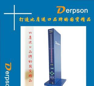 DERPSON德准比肩进口品质气电量仪数显电子柱ACCUT-100气动量仪;