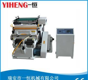 التسويق المباشر: YH1100 شبه التلقائي شقة المسافة البادئة آلة التذهيب، قوة عالية الصب البرنزة آلة الجسم