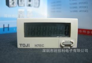 厂家直销超小型计数器TOJI H7EC 小型总和计数器【统技科公司】;