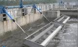 龙岱环保 旋转式滗水器 污水处理设备 售后有保障;