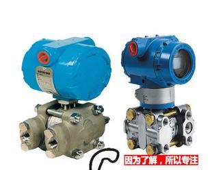 测量液体气体蒸汽的压力差压液位真空度流量变送器湖南长沙厂家;