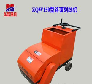 ZQW150 الرصيف آلة قطع الأسلاك النحاسية القديس المحرك المحرك ذاتية آلة النقش