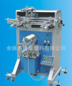 بيع المصنع مباشرة أفضل سعر آلة طباعة الشاشة آلة الطباعة، آلة طباعة الشاشة الصغيرة