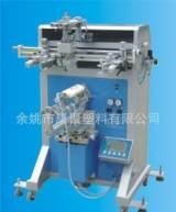 厂家直销最低价 丝网印刷机 小型印刷机 丝网印花机;