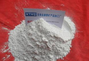 康泰供应塑料级石灰石 石粉 石灰 石灰石;