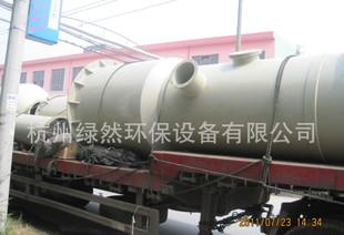 供应浙江洗涤塔、填料塔、喷淋塔、酸雾净化塔、废气处理设备;